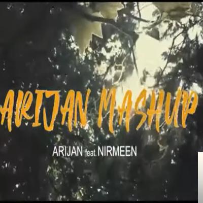 feat Nirmeen Shawki-Evindare Te Bum Yare