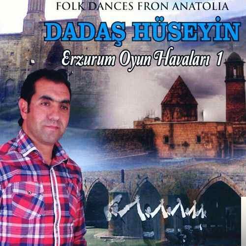 Erzurum Mahalleleri