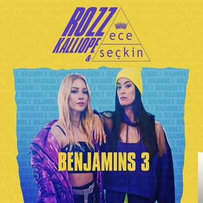 Feat Rozz Kalliope-Benjamins 3