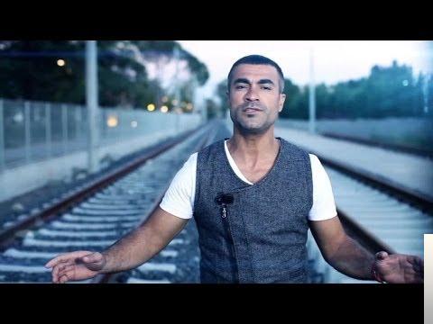Yer Ankara'yı