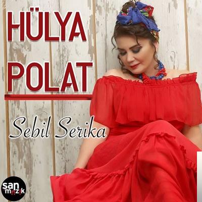 feat Erdal Bayrakoğlu-Haltozun Portakalı