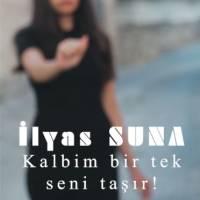 Gelin Kimin Gelinisin ft. Müge Yıldız