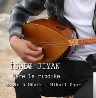 Were Le Rindike