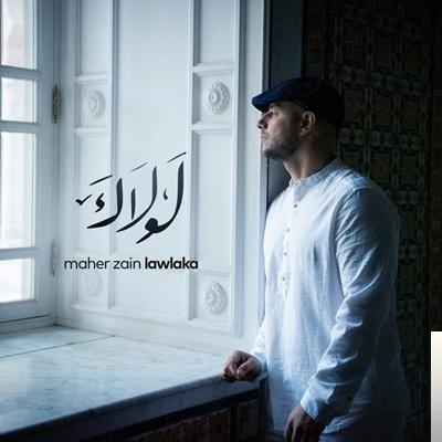 Huwa AlQuran