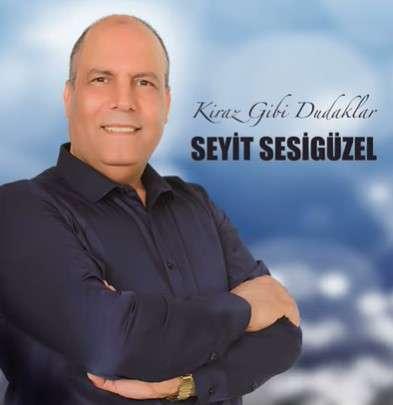 Türkiyem ft. Aşık Maksut