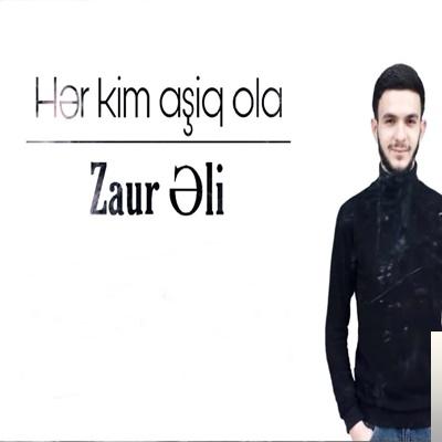 Ay Aman (Remix)