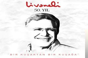 Erkan Oğur & İsmail Hakkı Demircioğlu - Eski Tüfek